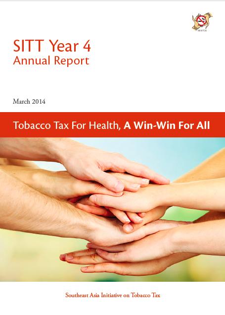 SITT YR 4 Report cover
